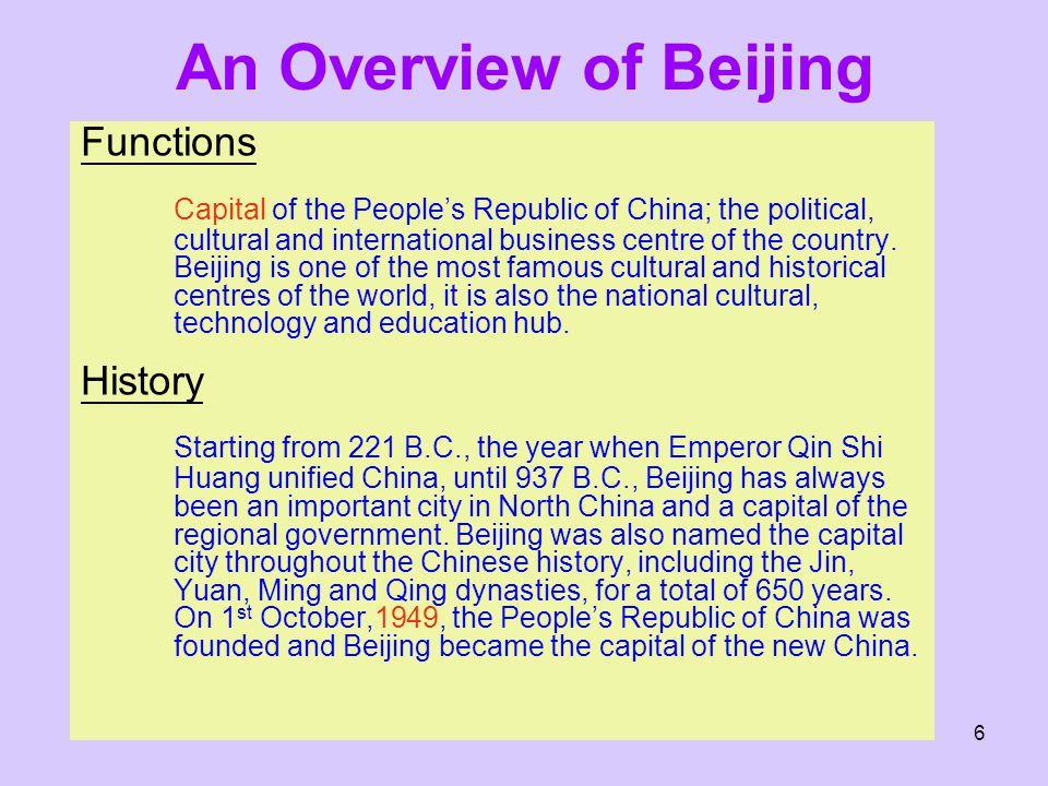 7 Administrative Divisions Beijing city is one of the 4 direct-controlled municipalities of the People's Republic of China.