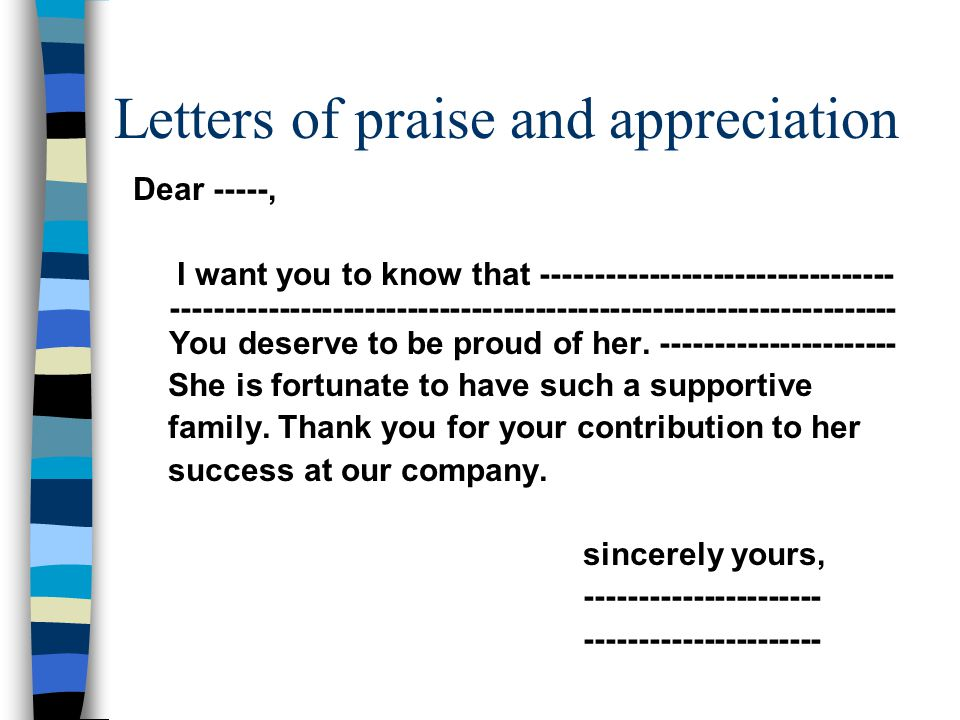 Letters of praise and appreciation Dear -----, I want you to know that --------------------------------- -------------------------------------------------------------------- You deserve to be proud of her.