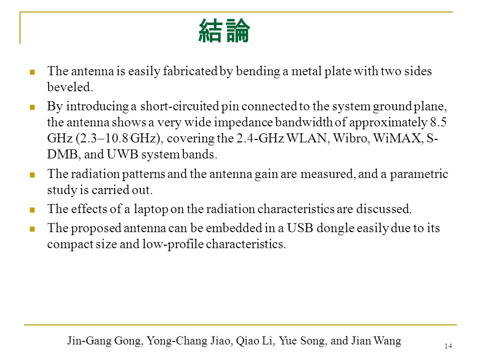 14 結論 The antenna is easily fabricated by bending a metal plate with two sides beveled. By introducing a short-circuited pin connected to the system g