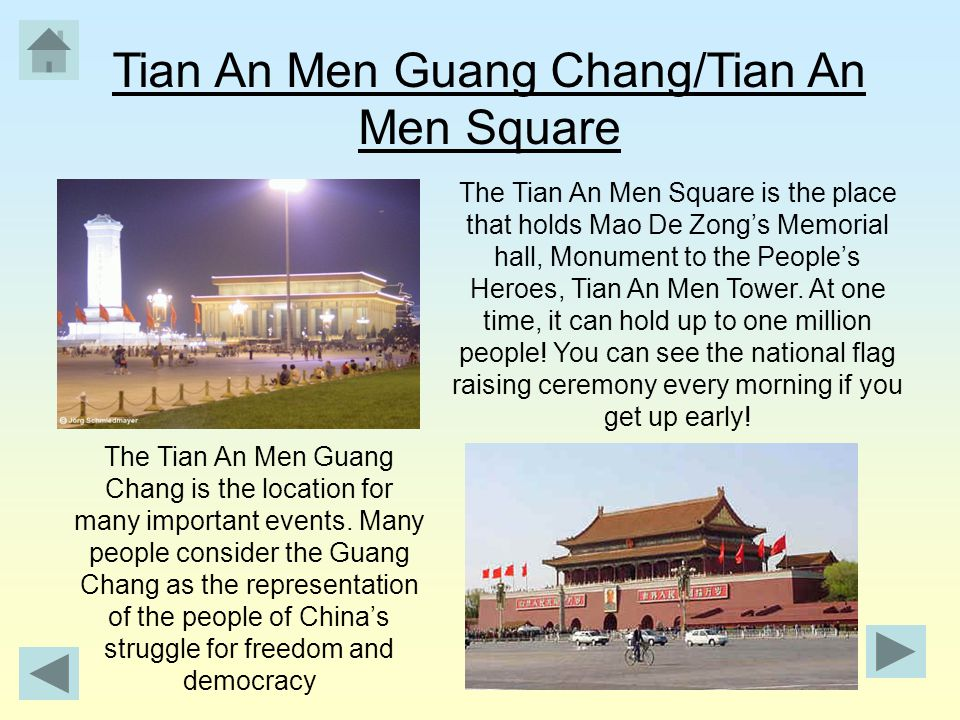 Tian An Men Guang Chang/Tian An Men Square The Tian An Men Square is the place that holds Mao De Zong's Memorial hall, Monument to the People's Heroes, Tian An Men Tower.