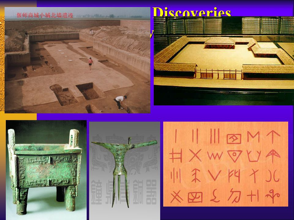 Structure of Early Chinese Cities Qi Kingdom Zhao ZhaoKingdom