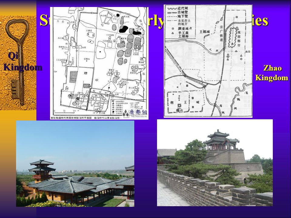 Cities in Early Empires (Qin & Han) --- Centralized Administration Country in Asia  Establishment of the Qin Empire The 1 st Centralized Administration System in China; The 1 st Centralized Administration System in China; The capital dominated by the biggest palace in history; The capital dominated by the biggest palace in history; Unified language, currency & communication Unified language, currency & communication  City form and basic regulation in Han Dynasty Square or rectangular city (rammed earth wall) form; The capital administration & the surrounding regions  Characters of the urban space layout Inner city space (palace, administrative buildings); Confucian facilities (a unified social order) and the special market/handcraft regions ( for international trade)