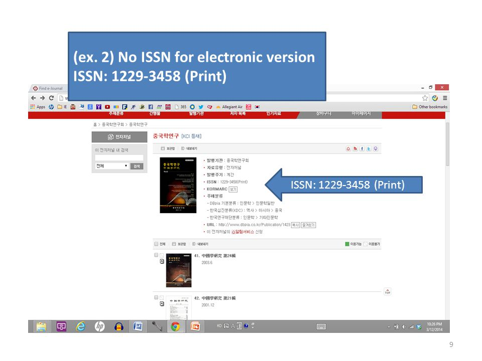 (ex. 2) No ISSN for electronic version ISSN: 1229-3458 (Print) 9