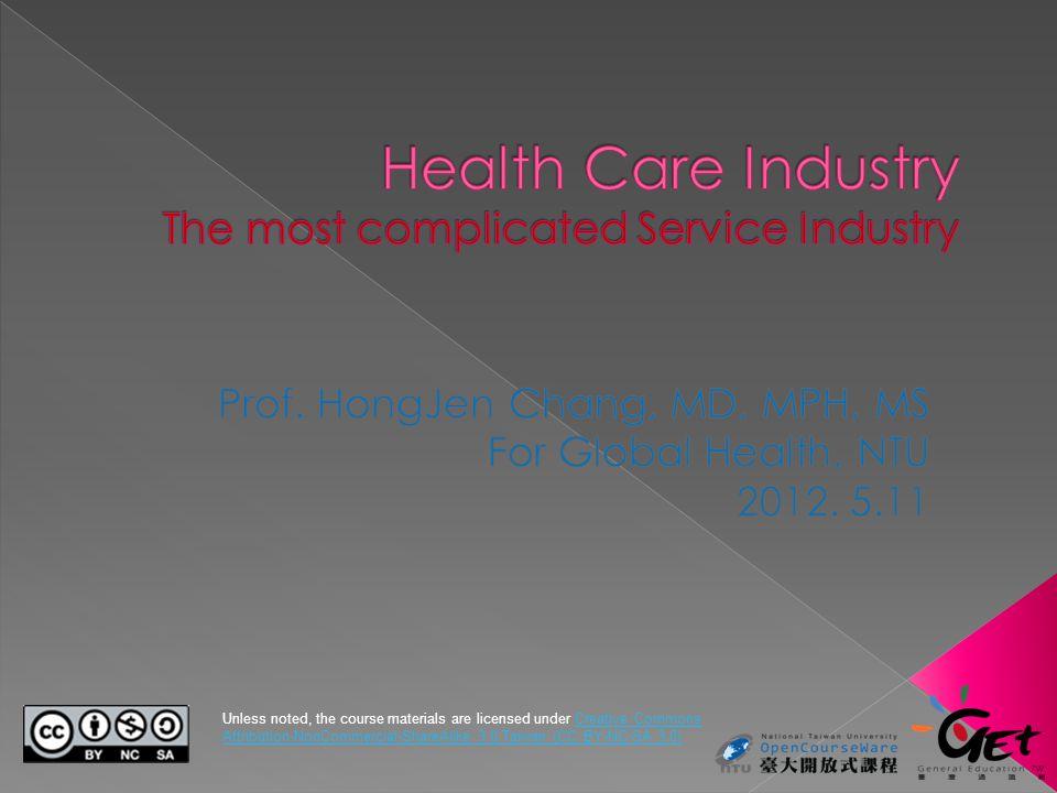 32 資料來源 : 1.OECD Health Data,2000~2001 2. 行政院衛生署編印之中華民國 89 年衛生統計動向, 主計處 91 年 8 月 13 日國情統計通報專題分析 3.