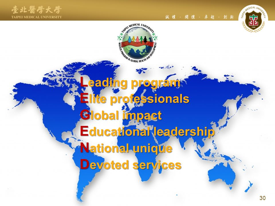 30 L eading program E lite professionals G lobal impact E ducational leadership N ational unique D evoted services