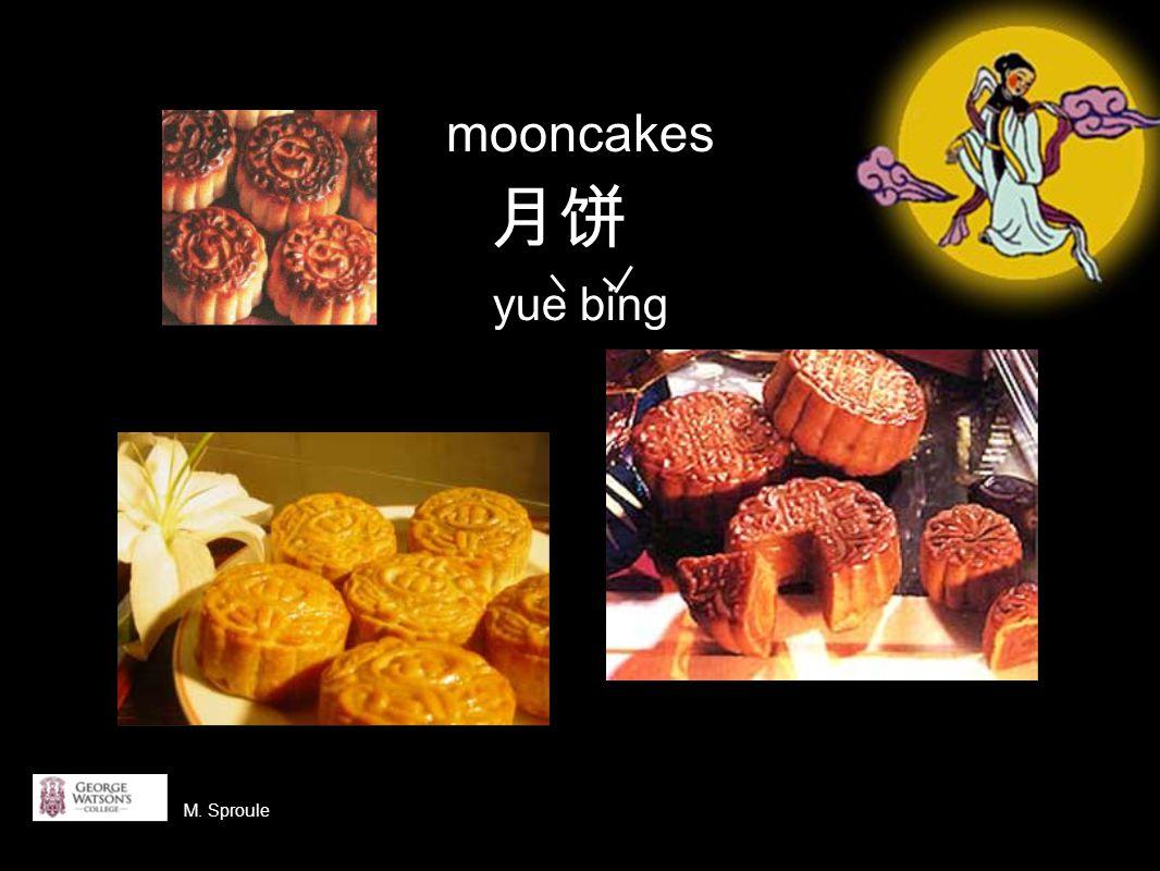 床前明月光 Chuang qian ming yue guang (The bright moon rays in front of my bed) 疑是地上霜 Yi si di shang shuang (Seemed like frost on the ground) 举头望明月 Ju tou wang ming yue (I lifted my head and regarded the moon) 低头思故乡 Di tou si gu xiang (I lowered my head and thought of my old home.) 静夜思 jing ye si (Thoughts in a quiet night) http://china.tyfo.com/int/ent/music/festival/mid-autumn/sound.htm 李白 Li Bai (701-762 AD), one of the two greatest poets of the Tang Dynasty, wrote this well known short poem.