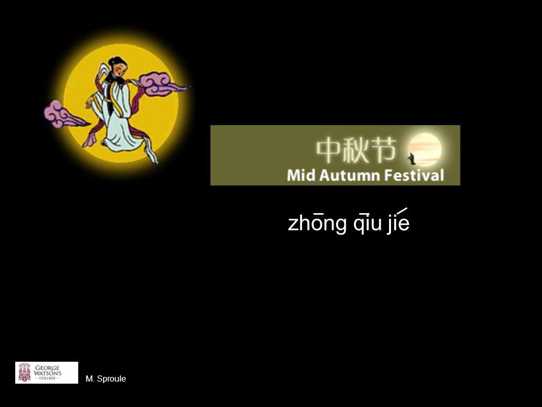 Mid-Autumn Festival 中秋节 is also known as Harvest Moon Festival , the moon festival Mooncake Festival zhong qiu jie M.