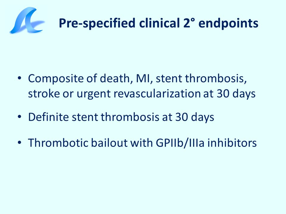 Major adverse CV events up to 30 days