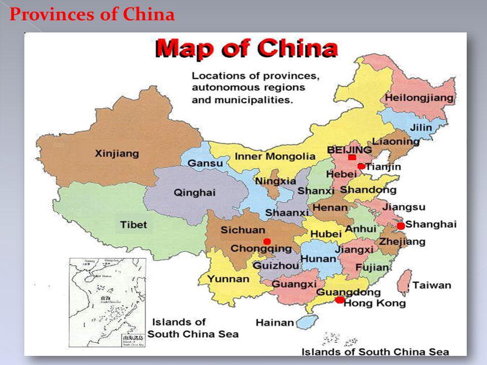 Provinces of China