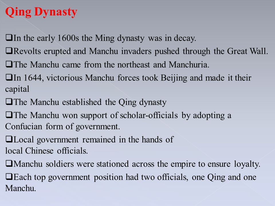  In the early 1600s the Ming dynasty was in decay.  Revolts erupted and Manchu invaders pushed through the Great Wall.  The Manchu came from the no