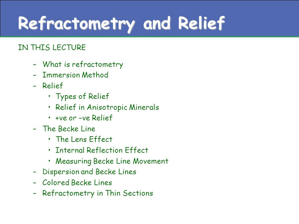 What is refractometry.