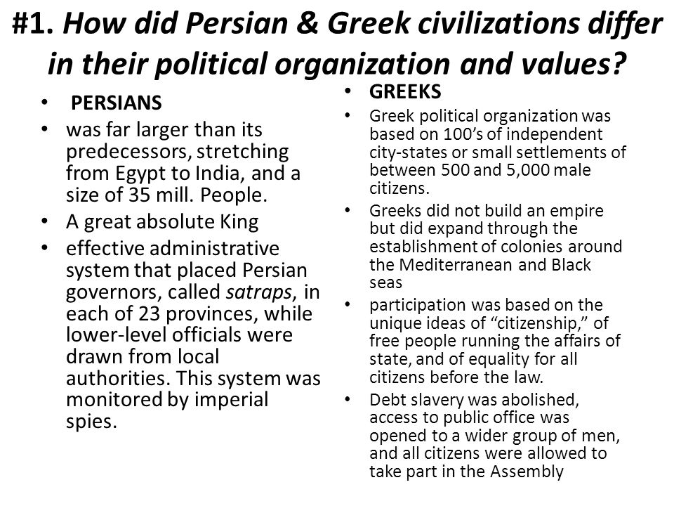 #1. How did Persian & Greek civilizations differ in their political organization and values? PERSIANS was far larger than its predecessors, stretching