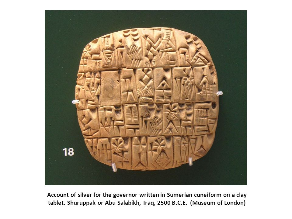 Neo-Assyrian clay tablet.Epic of Gilgamesh, Tablet 11: Story of the Flood.