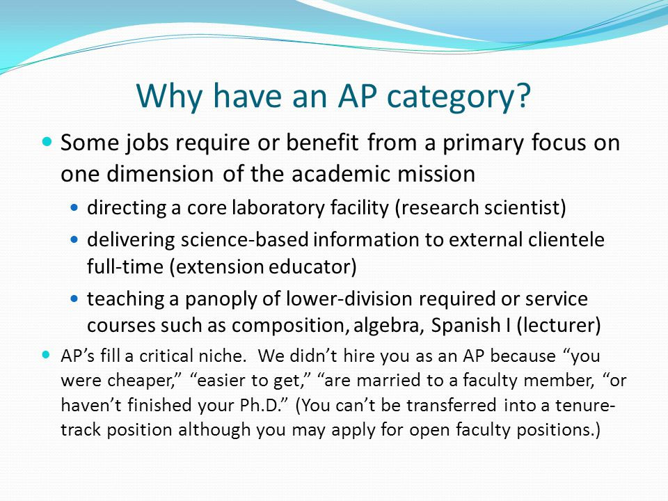 Why have an AP category? Some jobs require or benefit from a primary focus on one dimension of the academic mission directing a core laboratory facili
