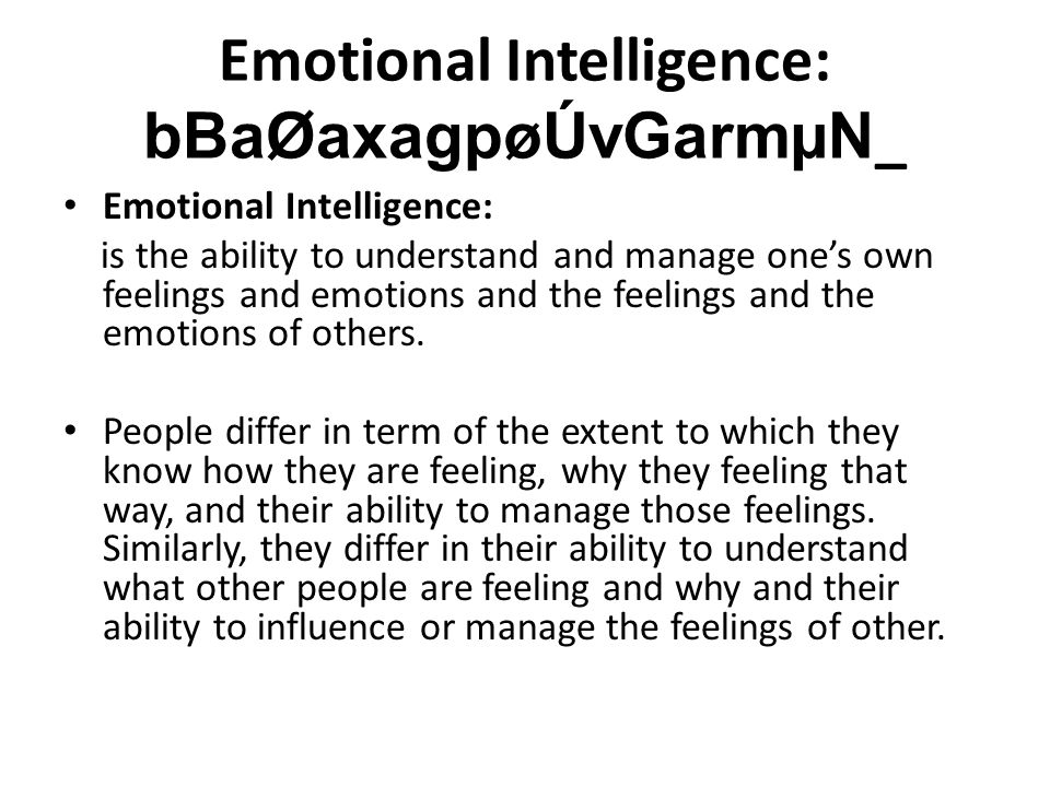 Emotional Intelligence: bBaØaxagpøÚvGarmµN _ Emotional Intelligence: is the ability to understand and manage one's own feelings and emotions and the feelings and the emotions of others.