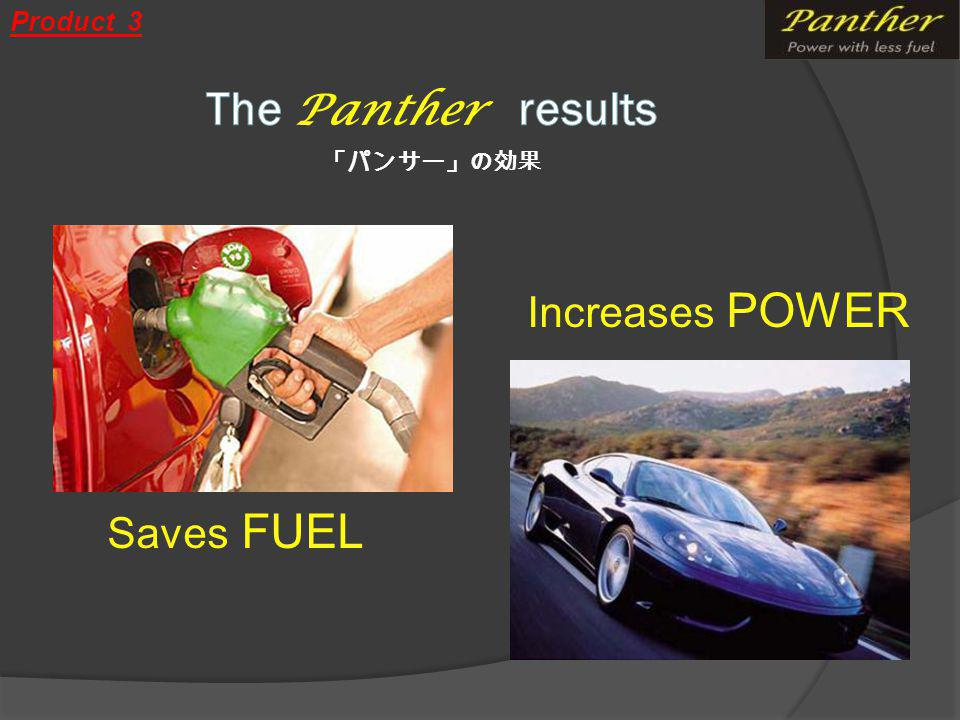Saves FUEL Increases POWER Product 3