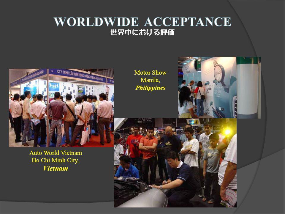 Motor Show Manila, Philippines Auto World Vietnam Ho Chi Minh City, Vietnam