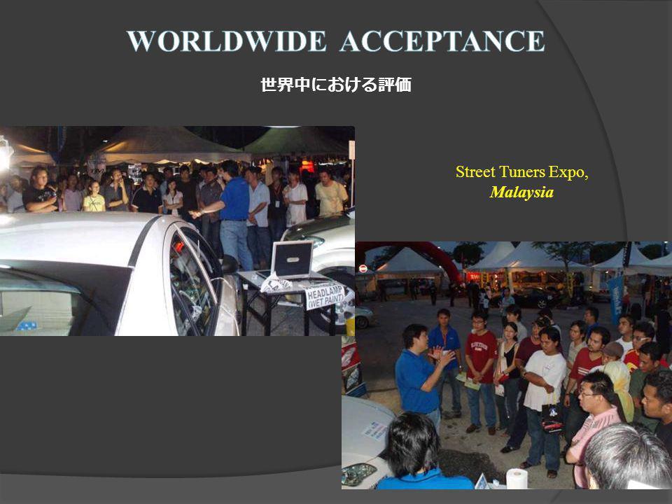 Street Tuners Expo, Malaysia