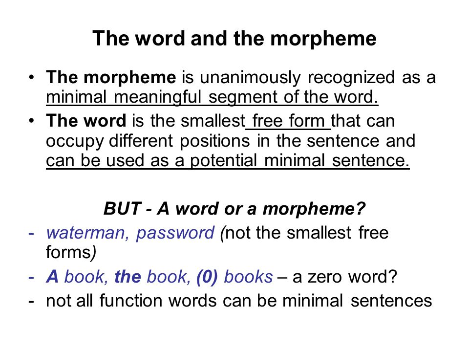 The grammatical form (GF) - a special morphemic sign that distinguishes one form of the word from another, each expressing a certain particular meaning of a grammatical category (number: boy – boys, tense: see – saw – will see).