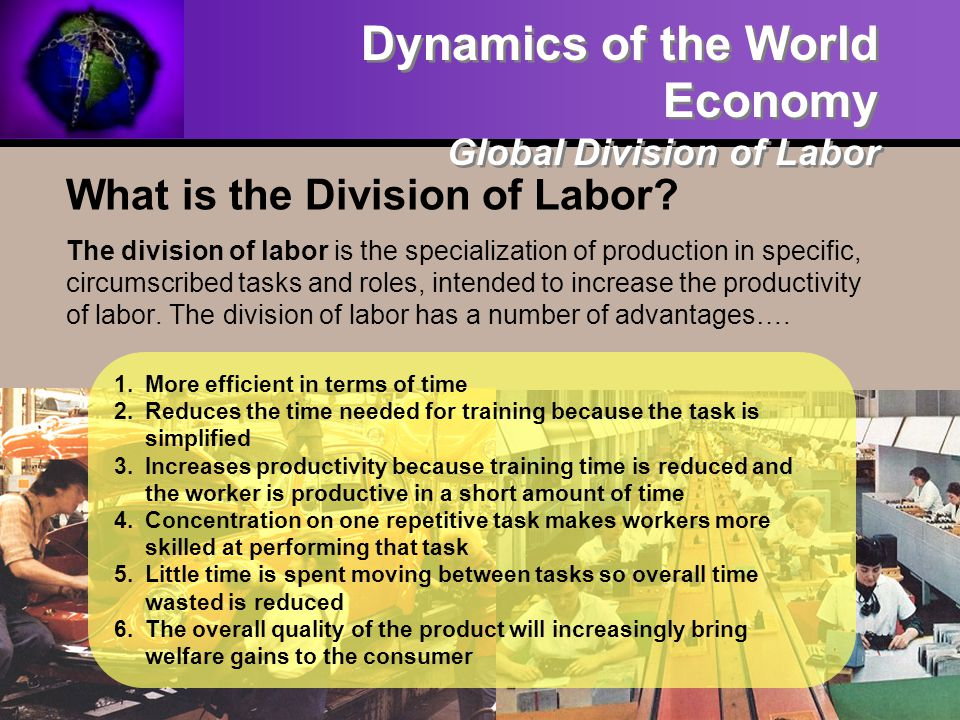 What is the Division of Labor.