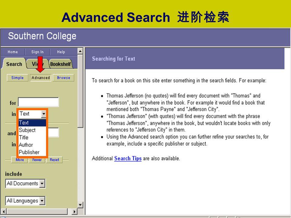 Advanced Search 进阶检索