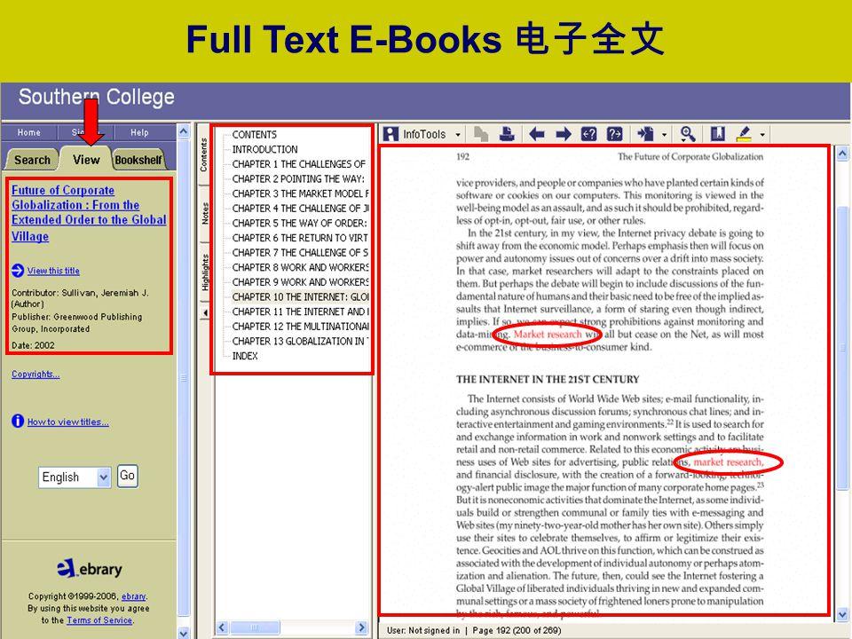 Full Text E-Books 电子全文