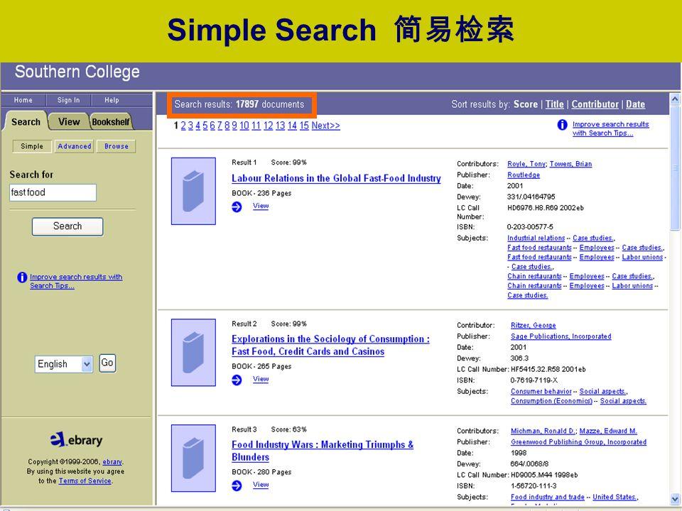 Simple Search 简易检索