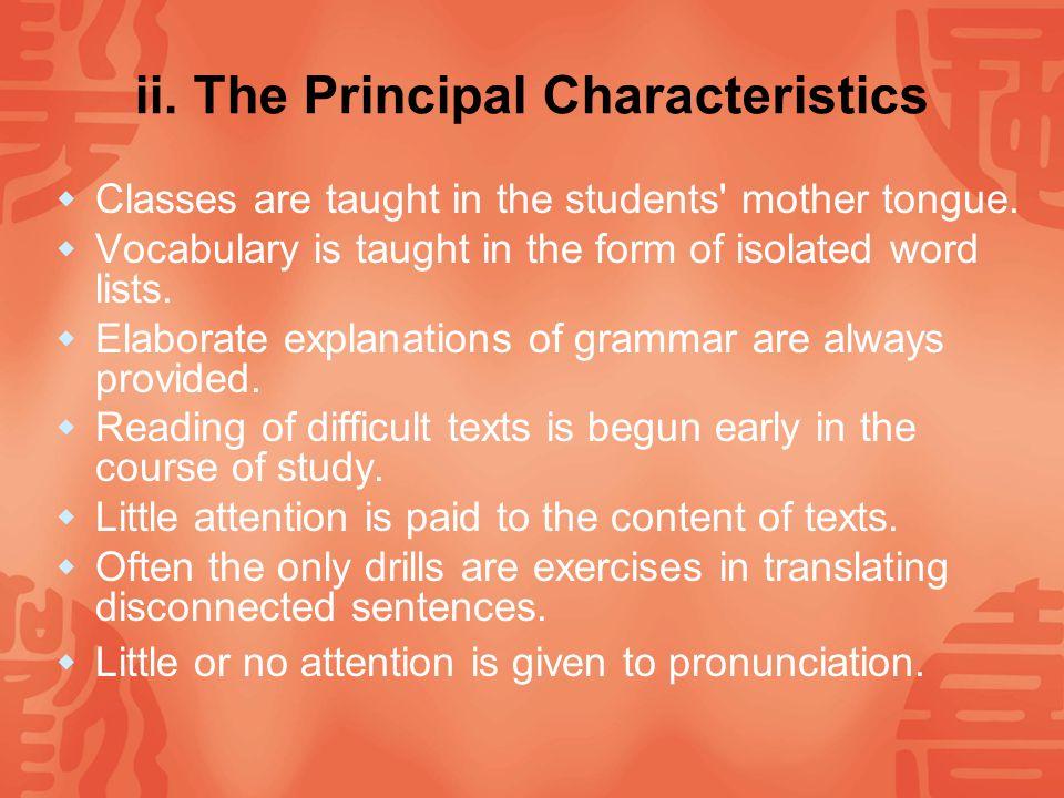 Ⅱ.The Grammar-Translation Method i.