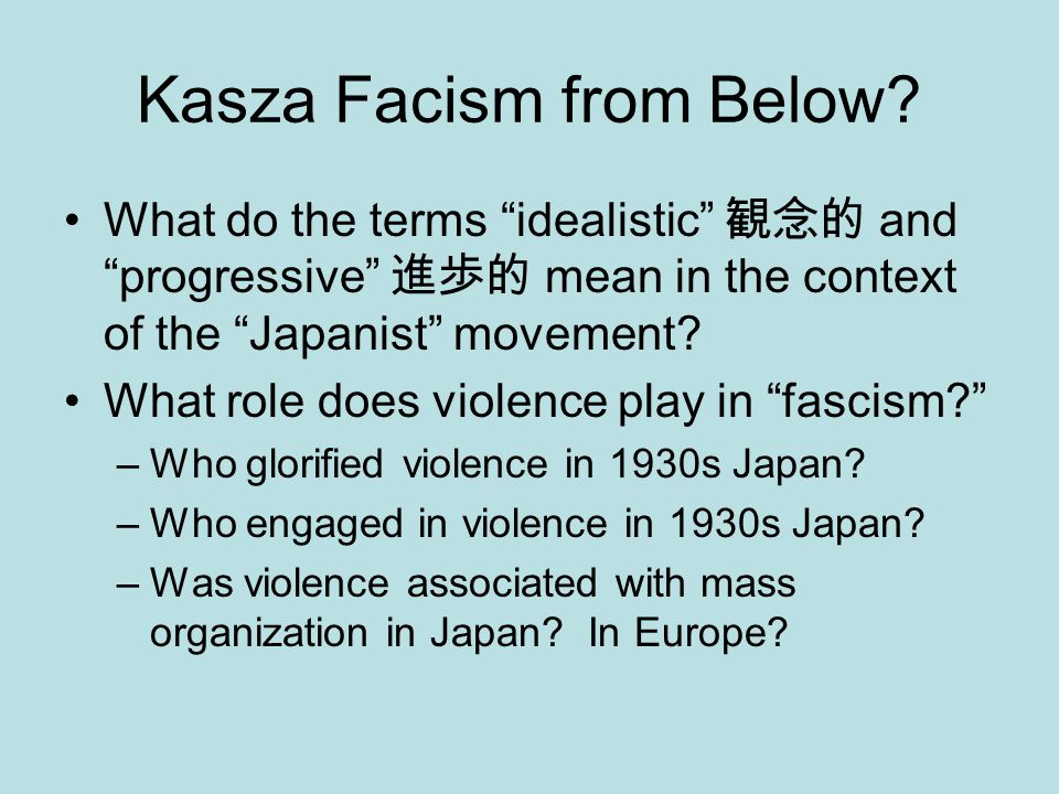 Kasza Facism from Below.