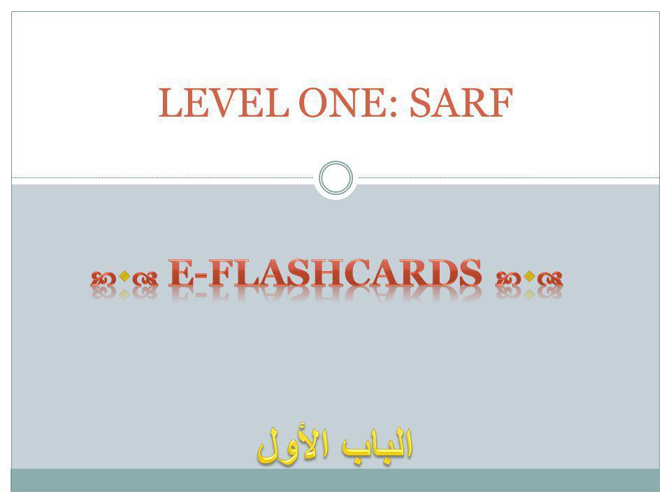 LEVEL ONE: SARF