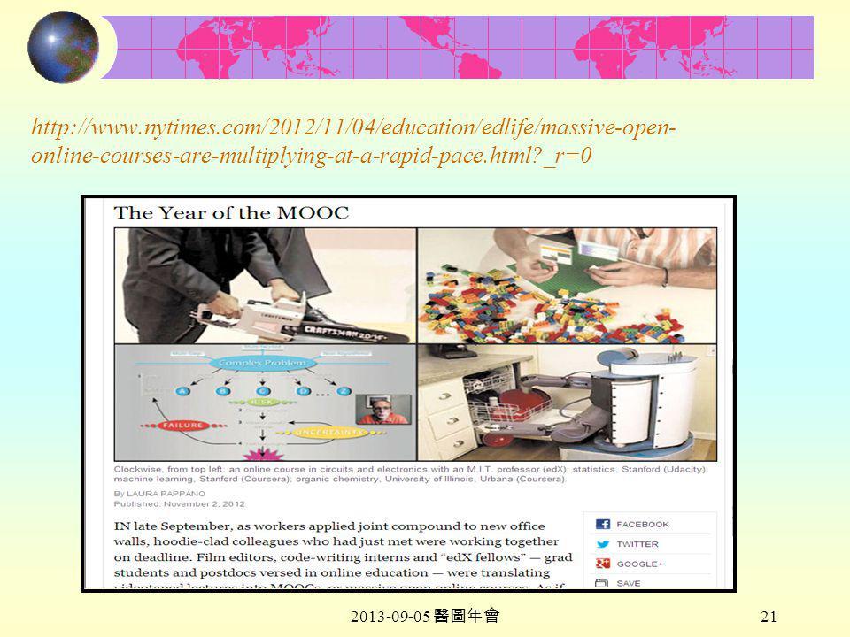 2013-09-05 醫圖年會 21 http://www.nytimes.com/2012/11/04/education/edlife/massive-open- online-courses-are-multiplying-at-a-rapid-pace.html?_r=0