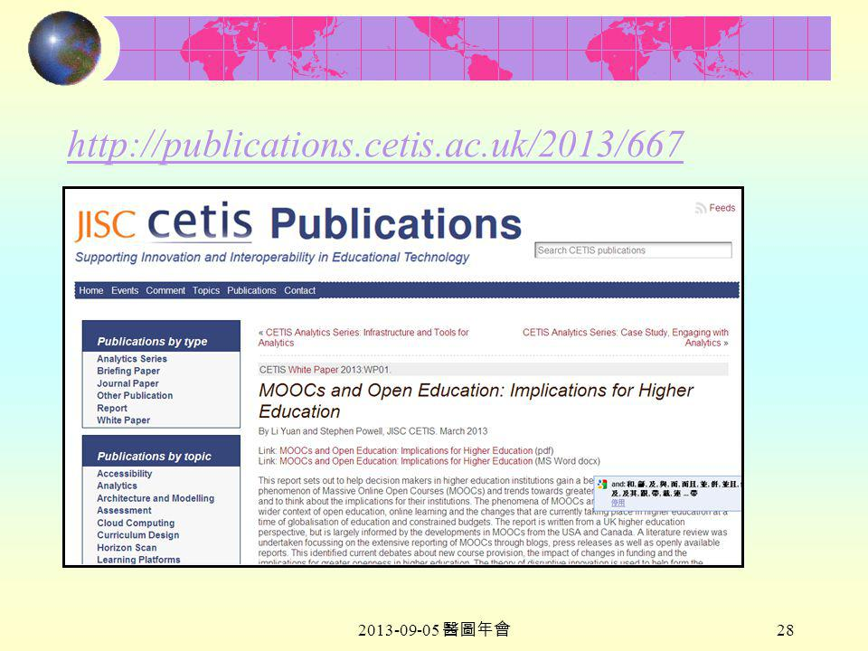 2013-09-05 醫圖年會 28 http://publications.cetis.ac.uk/2013/667