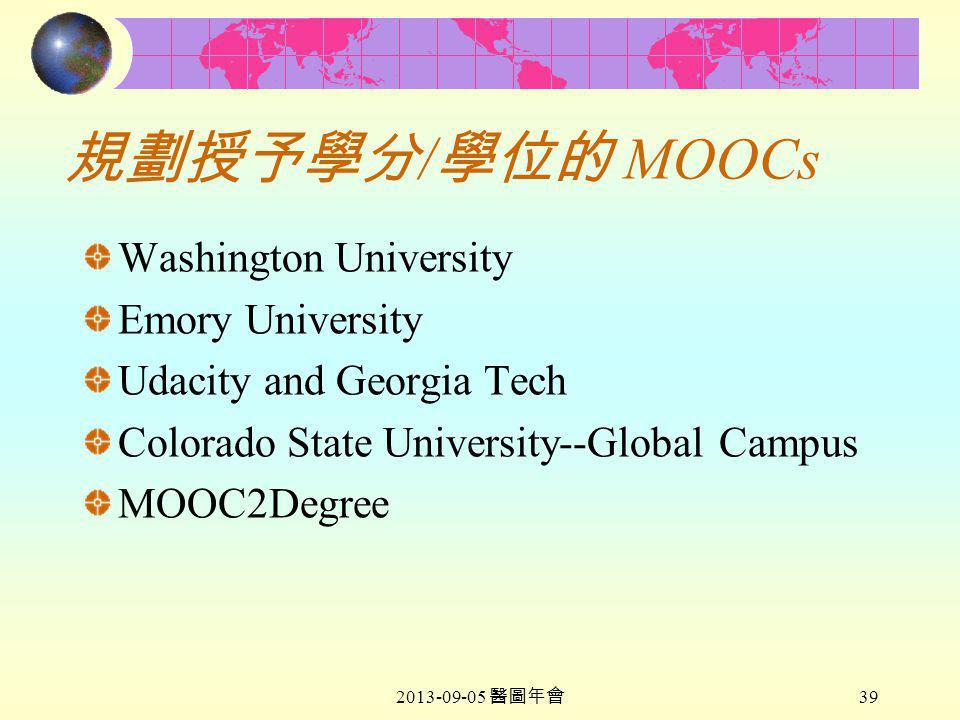 2013-09-05 醫圖年會 39 規劃授予學分 / 學位的 MOOCs Washington University Emory University Udacity and Georgia Tech Colorado State University--Global Campus MOOC2Degree