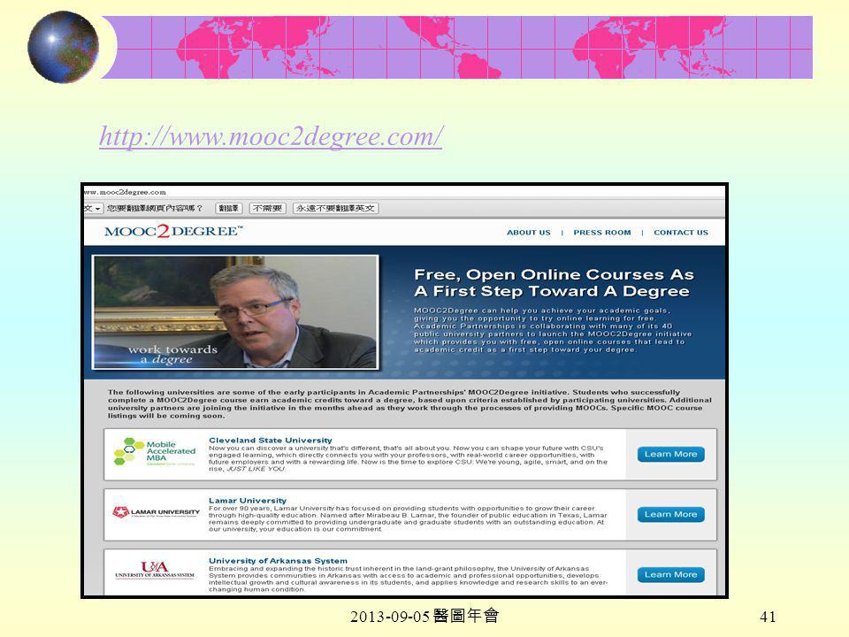 2013-09-05 醫圖年會 41 http://www.mooc2degree.com/
