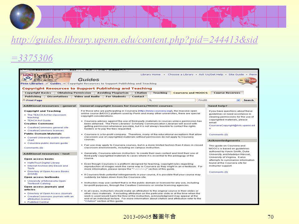 2013-09-05 醫圖年會 70 http://guides.library.upenn.edu/content.php?pid=244413&sid =3375306