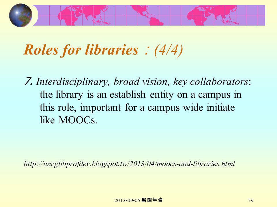 2013-09-05 醫圖年會 79 Roles for libraries : (4/4) 7.