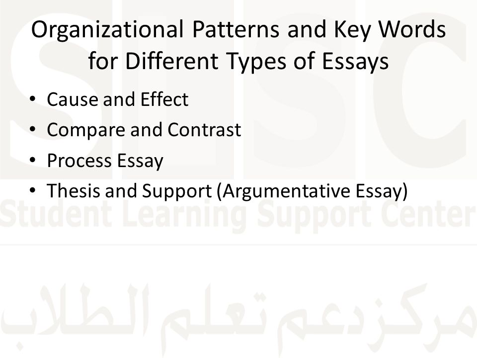 a good process analysis essay