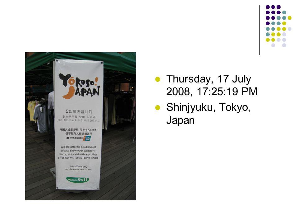 Thursday, 17 July 2008, 17:25:19 PM Shinjyuku, Tokyo, Japan