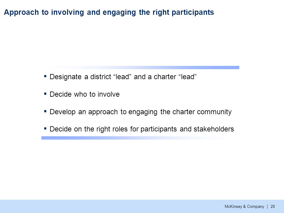 """McKinsey & Company 