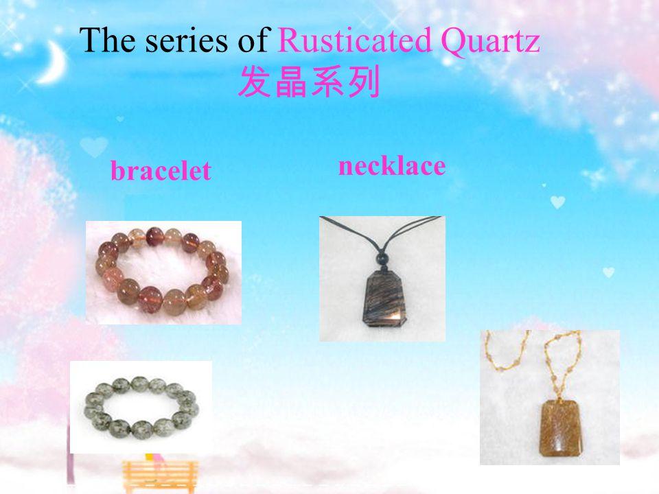 The series of Rusticated Quartz 发晶系列 bracelet necklace