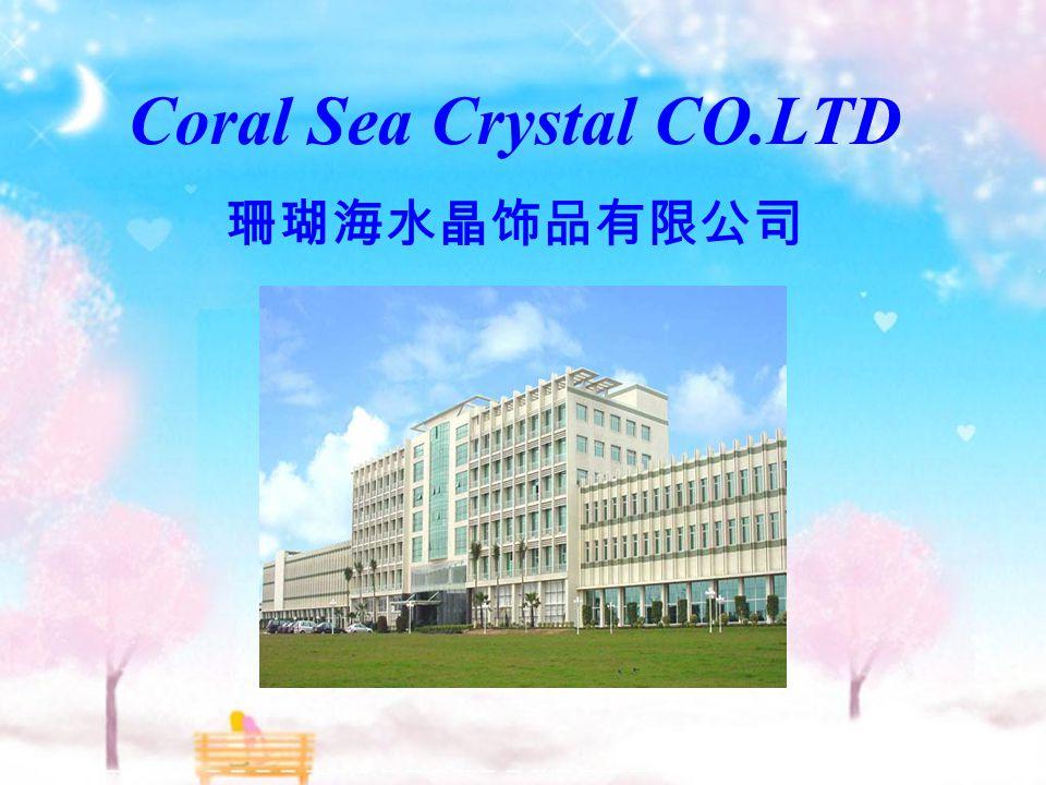 Coral Sea Crystal CO.LTD 珊瑚海水晶饰品有限公司