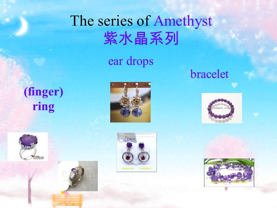 The series of Amethyst 紫水晶系列 (finger) ring ear drops bracelet