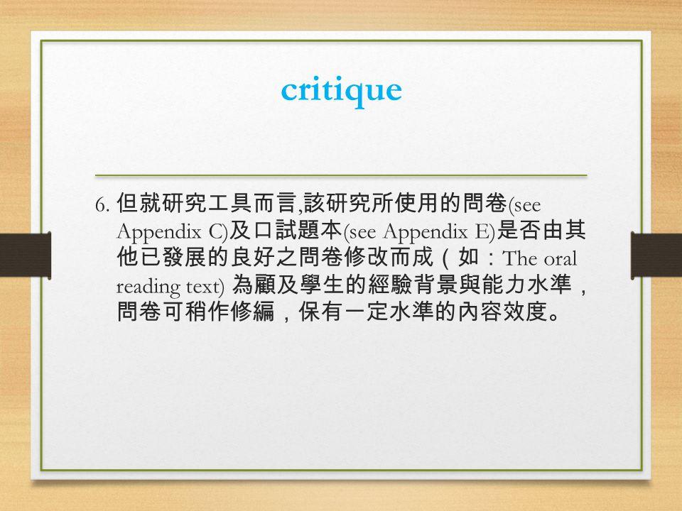 critique 6.