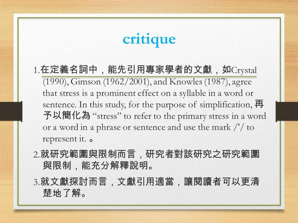 critique 1.