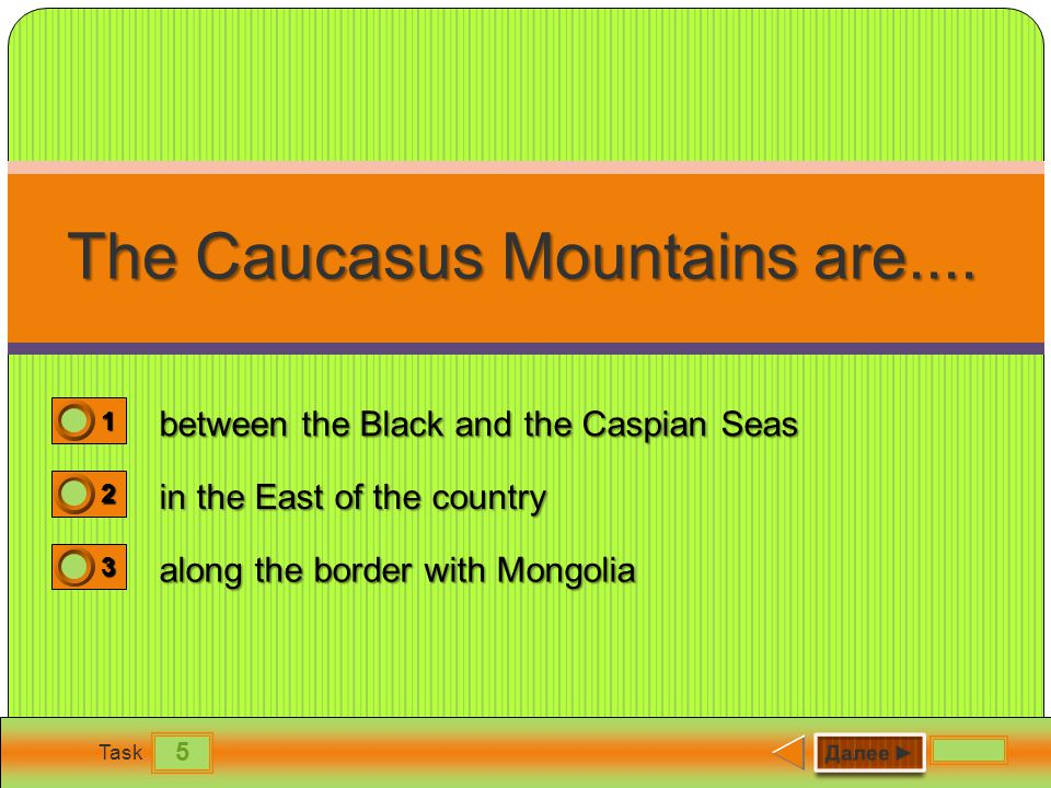 5 Task The Caucasus Mountains are....