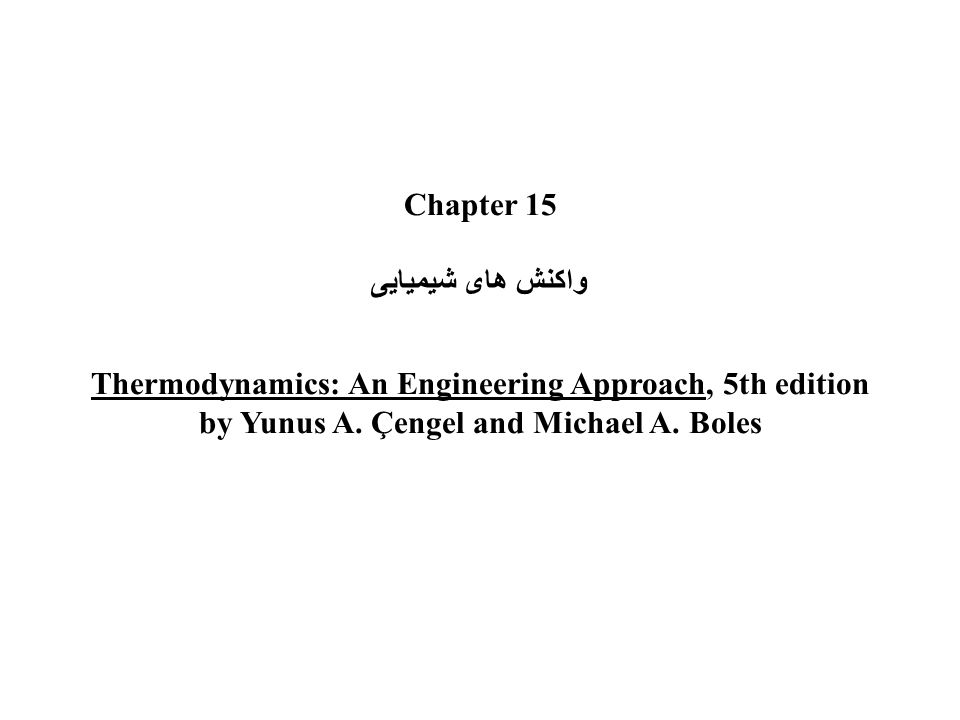 Chapter 15 واکنش های شیمیایی Thermodynamics: An Engineering Approach, 5th edition by Yunus A. Çengel and Michael A. Boles