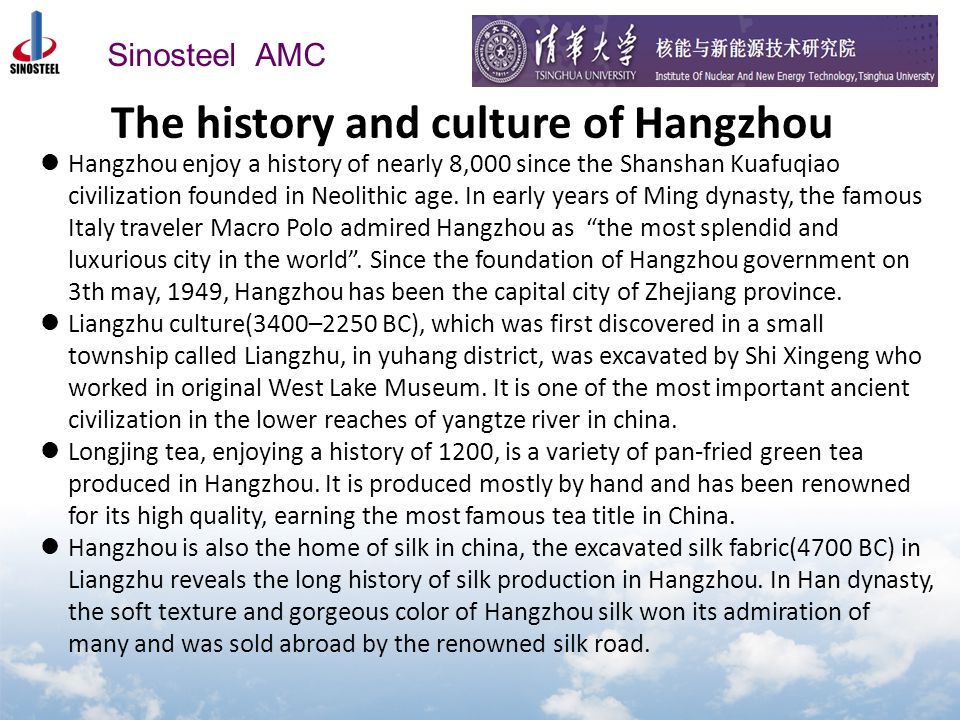 Sinosteel AMC The history and culture of Hangzhou Hangzhou enjoy a history of nearly 8,000 since the Shanshan Kuafuqiao civilization founded in Neolithic age.
