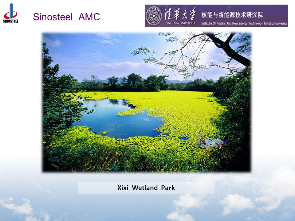 Sinosteel AMC Xixi Wetland Park