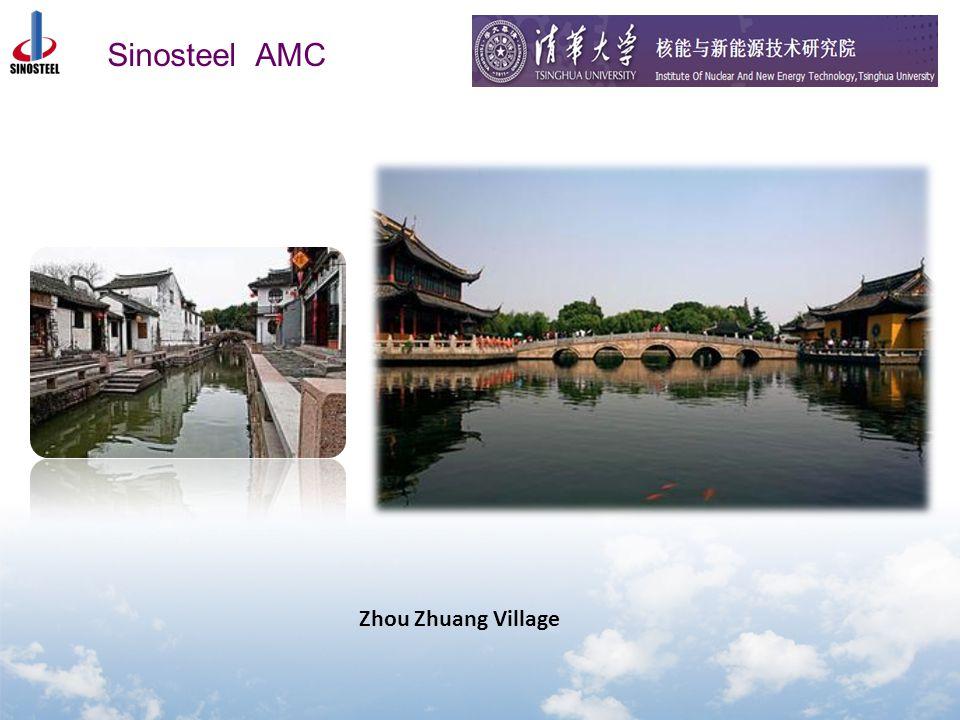 Sinosteel AMC Zhou Zhuang Village