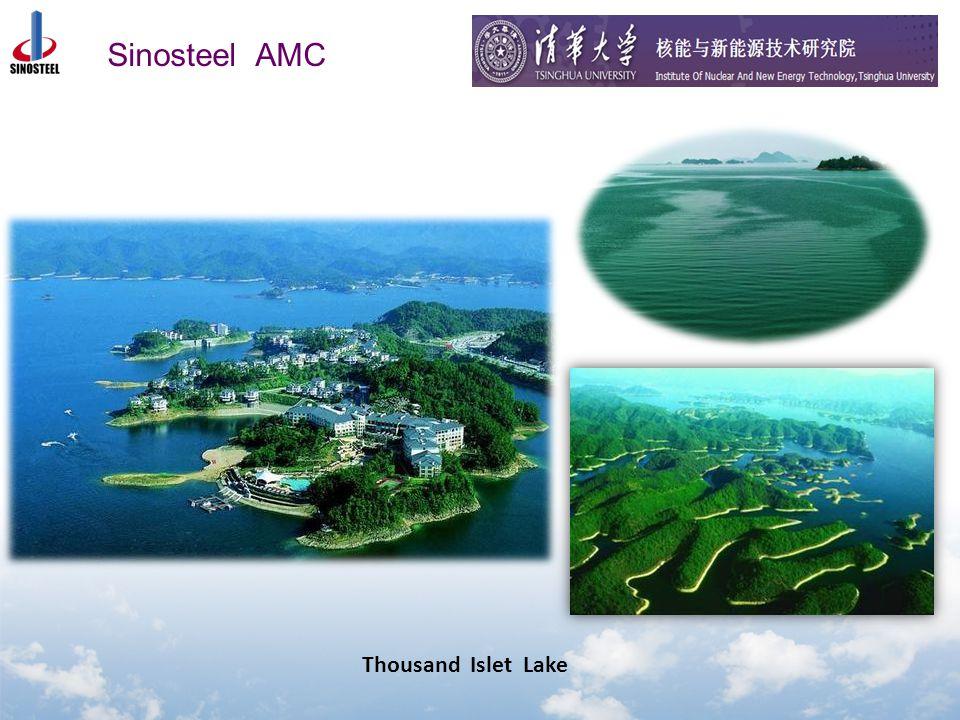Sinosteel AMC Thousand Islet Lake